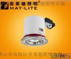 LED防火筒燈/滷素防火筒燈    ML-1316