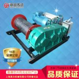 【5T卷扬机】厂家直发5吨电动卷扬机采用起重电机_卷扬机功率十足
