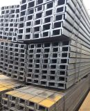 北京槽鋼公司 120*53*5槽鋼價格