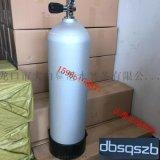 12升潜水气瓶 12L铝合金气瓶 11L高压潜水瓶 11 潜水氧气瓶 铝瓶