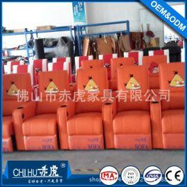 順德工廠承接外銷電影院主題廳影院沙發 半伸展小款vip電動沙發