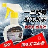 凡響驅水鍍膜長效防雨劑玻璃清潔驅水劑雨敵廠家直銷