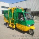 供应自卸式小型垃圾车电动环卫三轮车