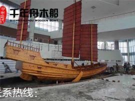 郑和宝船制作福船仿古中式大型船模定做景观船装饰船