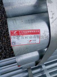 镀锌大棚管,镀锌无缝管,热镀锌钢管,厂家现货供应