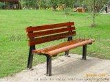 公園椅批發定做街道公園椅子廠家批發定做