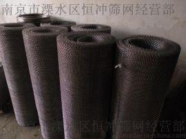 南京石湫筛网厂筛网 矿筛网 钢丝筛网 筛板网 防护网专业生产.