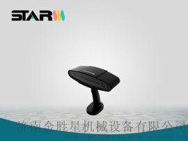 星迪威克5X手持人像扫描仪,便携式人像扫描仪价格,人像扫描仪厂家直销