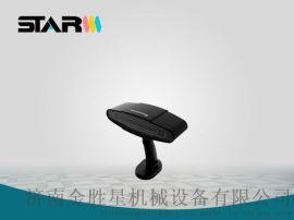 星迪威克5X手持人像掃描儀,便攜式人像掃描儀價格,人像掃描儀廠家直銷