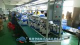 深圳制氧机组装线 惠州制氧机总装线 东莞制氧机老化线