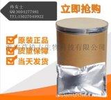 龙胆紫 548-62-9 工业级99%染色