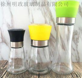 手动玻璃胡椒研磨器 研磨器生产批发 磨粉器