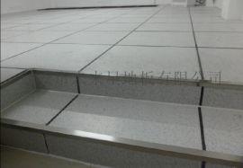 全鋼高架地板 機房架空地板 新疆靜電地板廠家