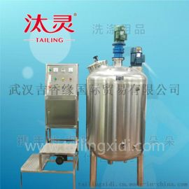 2018最新小型洗衣液生產機器