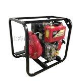 手推式2寸铸铁柴油高压泵