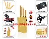 手机信号屏蔽器,大功率屏蔽器,gps干扰器,学校屏蔽器