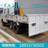 常温车载划线机LL6040 常温车载划线机