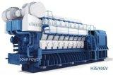 现代燃气发电机组(2.7MW~28.5MW)
