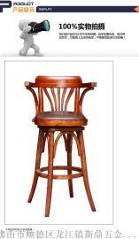 实木高脚吧椅厂家/欧式酒吧凳/家居休闲椅子/实木家具