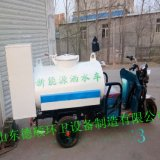 电动洒水车生产厂家 小型电动三轮洒水车价格优惠