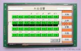 工业触摸屏在直流配电柜的应用,广州易显触摸屏人机界面在直流配电柜的应用,直流配电柜的触摸屏人机界面系统