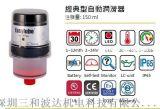 自动加脂器 自动注油器 自动润滑器 自动加油杯
