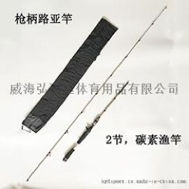 工厂直销 枪柄路亚竿1.98米 碳素鱼竿EVA把手