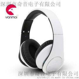 新款Wireless頭戴式無線藍牙外貿耳機BT-990身歷聲藍牙耳機