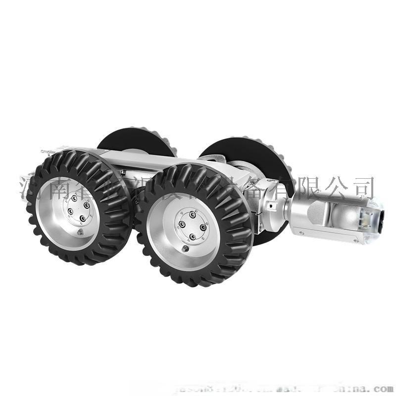 河南畅视工业管道检测机器人CS-P100C厂家供应价格