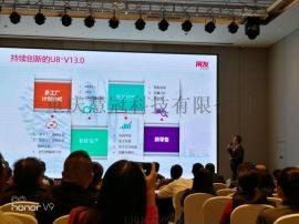 重庆企业应用管理软件销售和开发