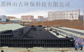 【苏州山古】雨水收集系统专业施工单位
