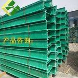 鑫茂森供应优质玻璃钢电缆桥架