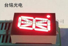 源头厂家供应一位/多位米字数码管/高节能高亮红光米字数码管/寿命长数码管 /可开模定做