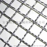 钢丝网,钢丝网价格,东方钢丝网