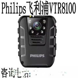 Philips/飞利浦 VTR8100执法记录仪高清运动摄像头数码录像机航拍