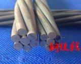 湖南宏钢专业的钢绞线厂家