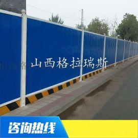山西太原市政建設地鐵高架橋施工工程鐵皮圍擋