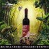 威氏家族庫納瓦拉91分 紅葡萄酒 澳大利亞原瓶進口紅酒 T-0560052