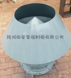 圆锥形风帽,96K150-3锥形风帽