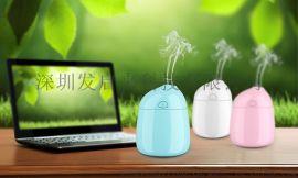 空气加湿器 USB迷你家用加湿器礼品便携香薰净化器