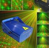 LED激光舞台灯KTV花园装饰迷你铝合金夜灯圣诞礼品沙井订制爆款灯