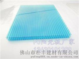 6mm透明蜂窩陽光板