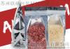 纯铝箔/镀铝/阴阳包装带拉链自立袋