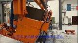 江蘇天元明傑 多元 雙雲 東嶽 陽光衆泰加氣塊空翻去廢料加氣混凝土設備