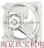 日本三菱EF-50FTB40A2排气扇、换气扇中国经销