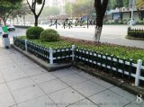 草坪護欄 草坪圍欄 草坪欄柵塑鋼草坪護欄