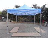 供应50管棱形铝架帐篷