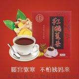 姜母茶大姨媽紅糖生姜紅糖茶速溶姜汁紅糖薑茶