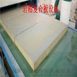 江苏苏州岩棉复合板生产线 水泥砂浆岩棉板设备