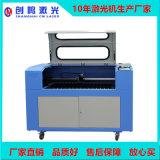 小型CCD摄像切割机 自动定位激光切割机 商标图案织唛摄像切割机